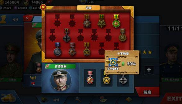 世界征服者4强国梦mod2.69完美修改解密版下载图3: