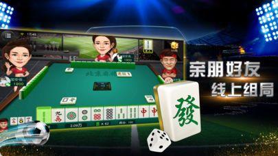 中超棋牌手机游戏安卓版下载图3:
