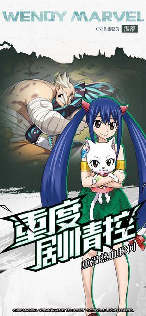 妖精的尾巴青春公测版游戏下载图4: