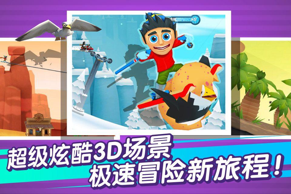 滑雪大冒险2中文内购版游戏下载图2: