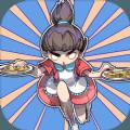 9999号客人上菜游戏手机版下载 v1.0