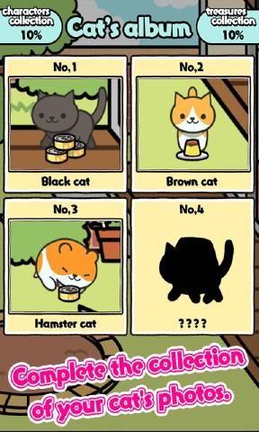 猫咪收藏家游戏安卓版图2: