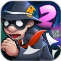 Robbery Bob2修改版
