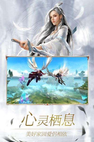 神喻手游官网下载最新版图4: