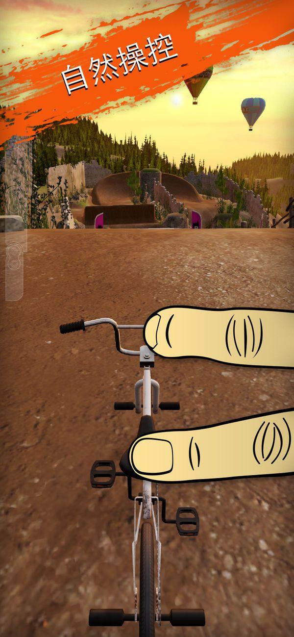 Touchgrind BMX2安卓游戏中文版下载图5: