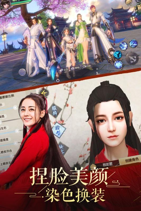 烈火如歌手游官网下载公测版图2: