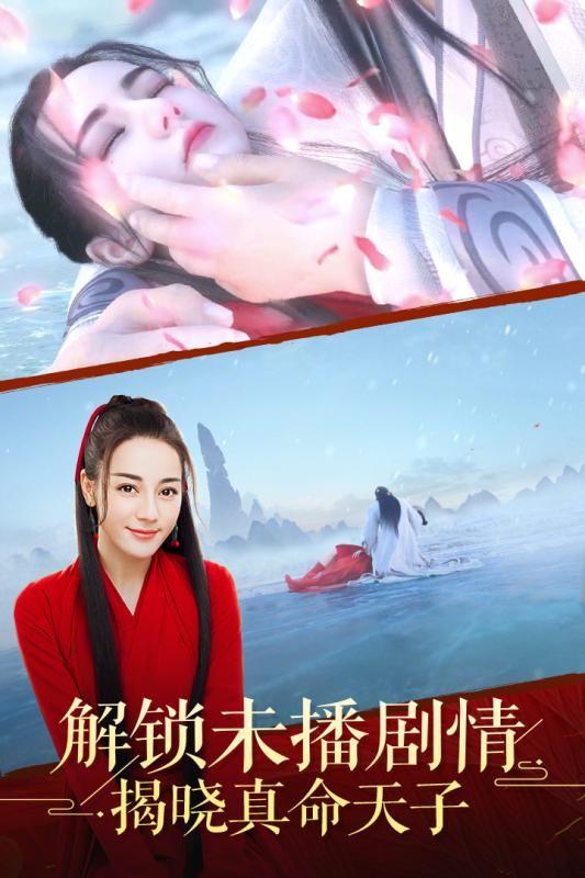 烈火如歌手游官网下载公测版图4: