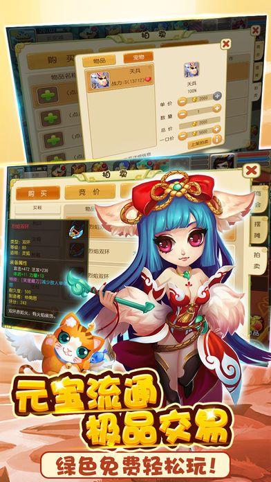 苍龙官方网站下载手机游戏图1: