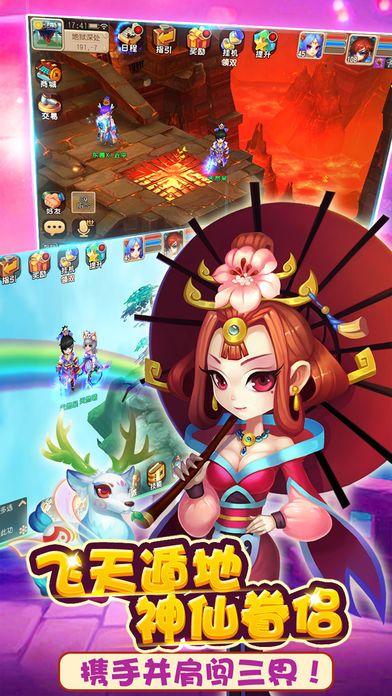 苍龙官方网站下载手机游戏图3: