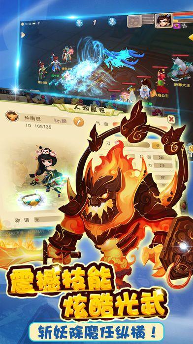 苍龙官方网站下载手机游戏图4: