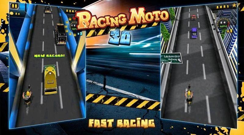 极限摩托3D手机游戏最新版下载图1: