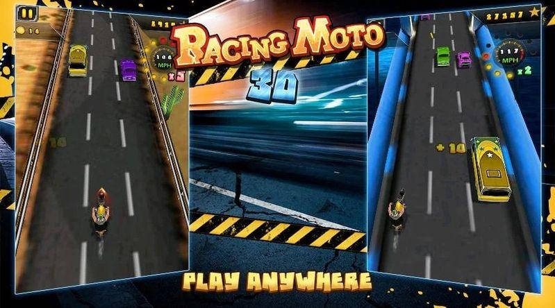 极限摩托3D手机游戏最新版下载图3: