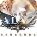 ALAZ天翼之战官方网站