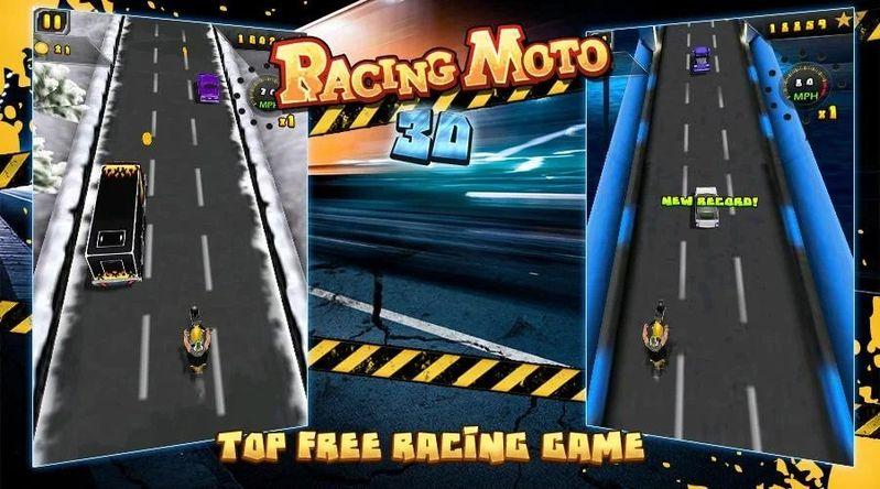 极限摩托3D安卓官方版游戏下载图4: