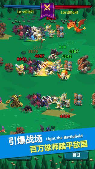领主游戏官方网站下载正式版图2: