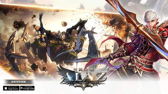 ALAZ天翼之战游戏官方网站下载最新版图4: