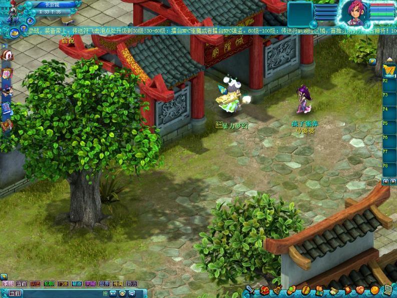 暴力梦幻游戏官方网站下载正式版图3: