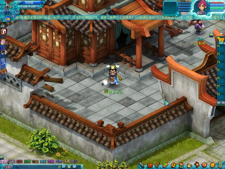 暴力梦幻游戏官方网站下载正式版图5: