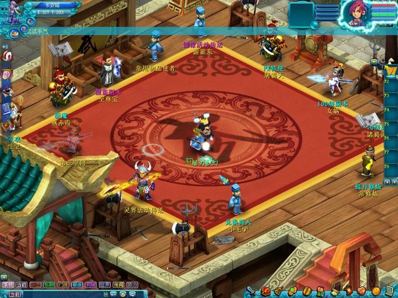 暴力梦幻游戏官方网站下载正式版图1: