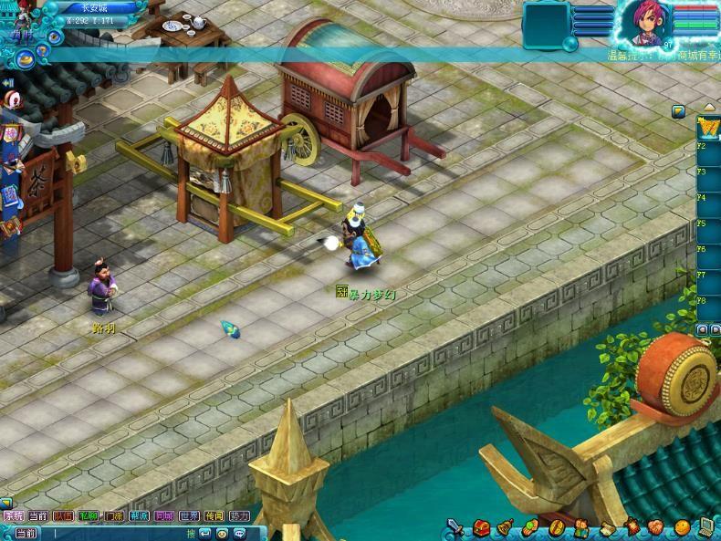 暴力梦幻游戏官方网站下载正式版图2: