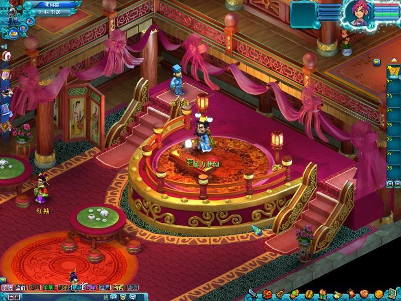 暴力梦幻游戏官方网站下载正式版图4: