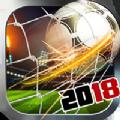 征战世界杯变态版