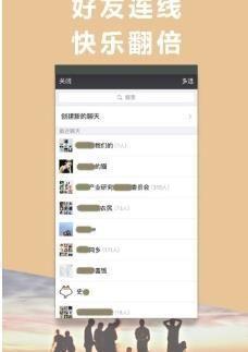 绝地求生赵本山语音包辅助模拟器手机版下载图4: