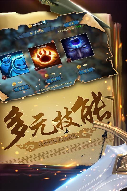 幻想小勇士满级存档无限钻石内购修改版下载图2: