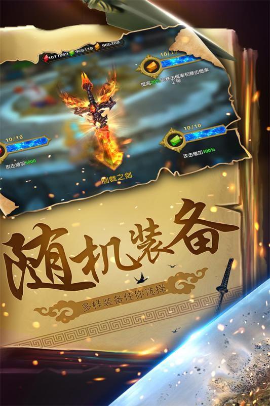 幻想小勇士满级存档无限钻石内购修改版下载图4: