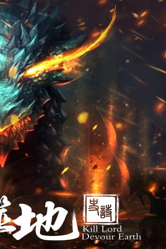 幻想小勇士满级存档无限钻石内购修改版下载图1: