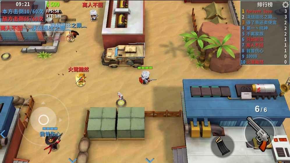 子弹军团游戏官方网站下载正式版图3: