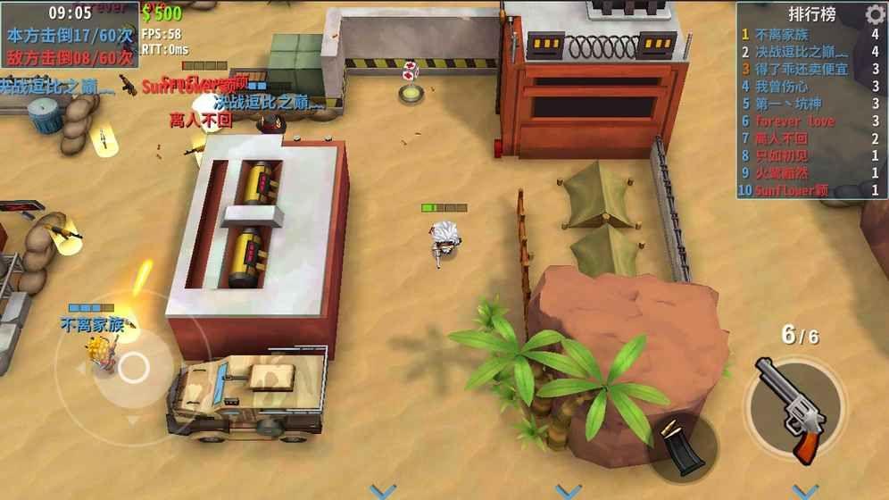 子弹军团游戏官方网站下载正式版图1: