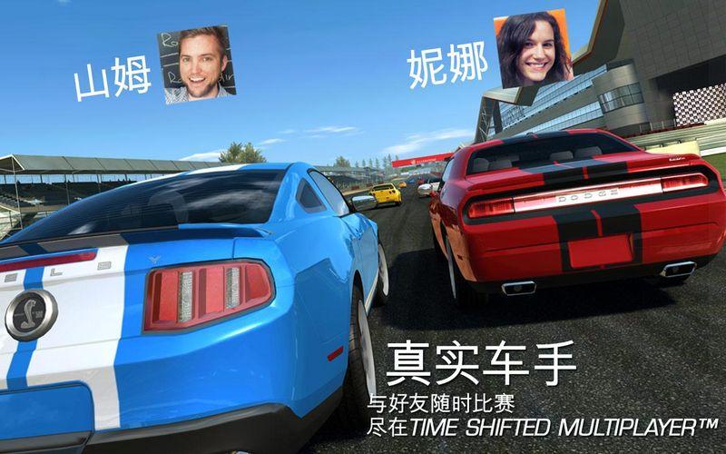 真实赛车3安卓中文内购修改版图1: