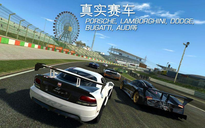 真实赛车3安卓中文内购修改版图4:
