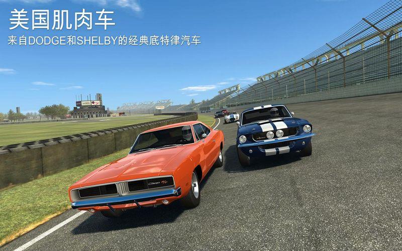 真实赛车3安卓中文内购修改版图5:
