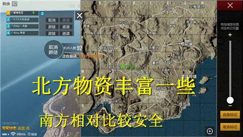 绝地求生全军出击滨海小镇资源搜集路线 滨海小镇打法攻略[多图]