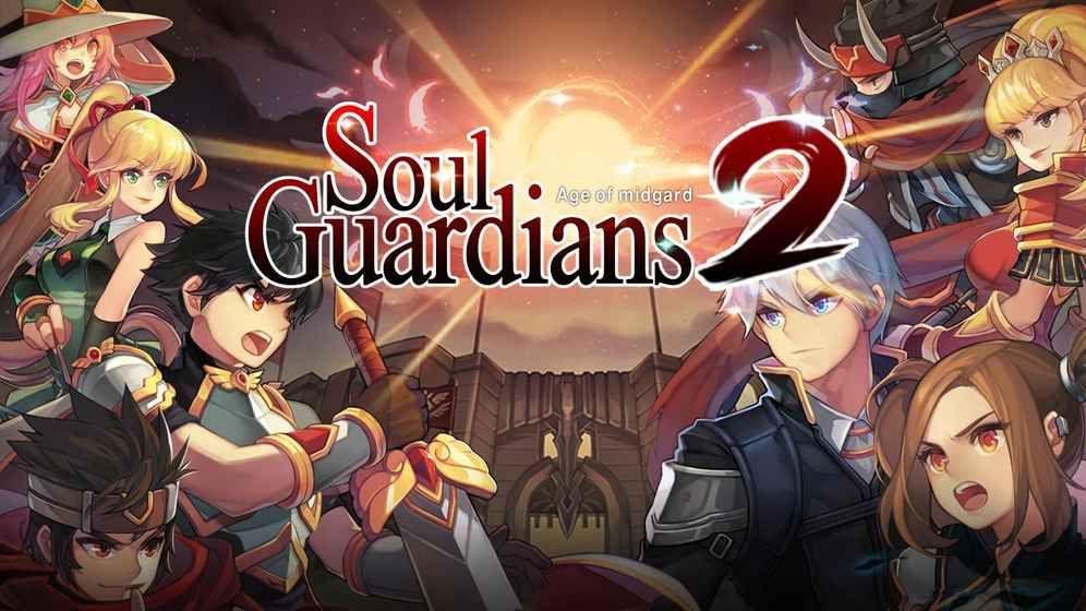 灵魂守护者2手游官网下载最新版(Soul Guardians2)图5:
