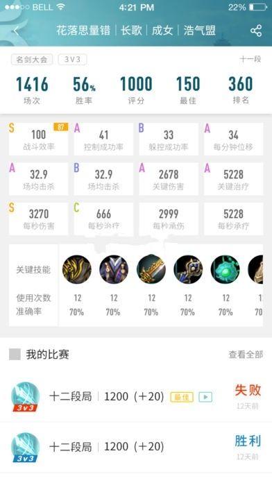 剑网3官方app移动端地址下载图1: