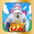 涉谷捉迷藏中文游戏精装版下载 v1.0.4