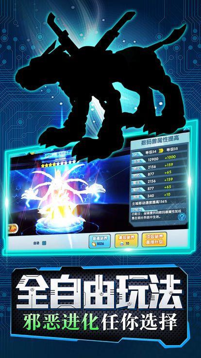 被选中的孩子官方网站下载安卓版游戏图4: