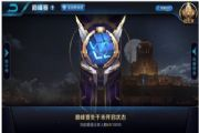 王者荣耀4月20日更新内容:S11赛季开启,命运结契正式来袭[多图]