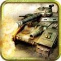 坦克大战noline游戏官方网站下载 v1.0