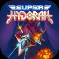 Super Hydorah游戏