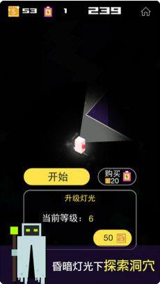 奔跑吧少年手机游戏最新版下载IOS图3:
