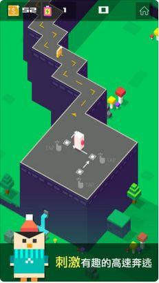 奔跑吧少年手机游戏最新版下载IOS图4: