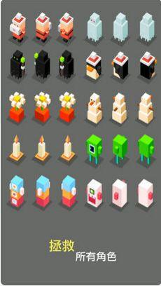 奔跑吧少年手机游戏最新版下载IOS图1: