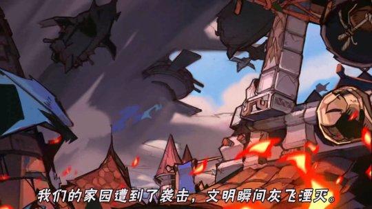 我守护的世界评测:经典玩法上的创新 画面加分![多图]