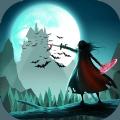 月圆之旅游戏