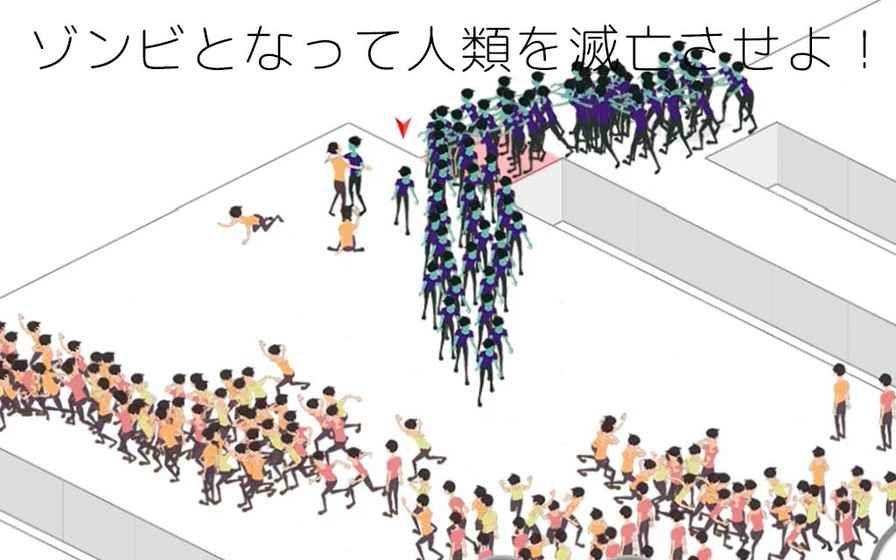 感染游戏官方下载手机版(Infection)图2:
