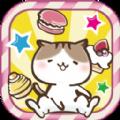 貓咪與甜點塔漢化版